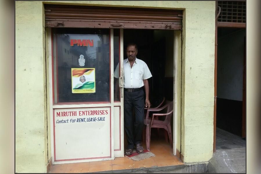 Carpet dealer in bangalore dating