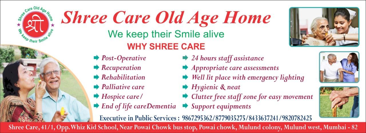 Shree Care Old Age Home - Mulund West, Mumbai, 400080 - Sulekha
