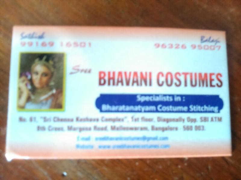 d6bc39c9876c Sree Bhavani Costumes in Malleswaram