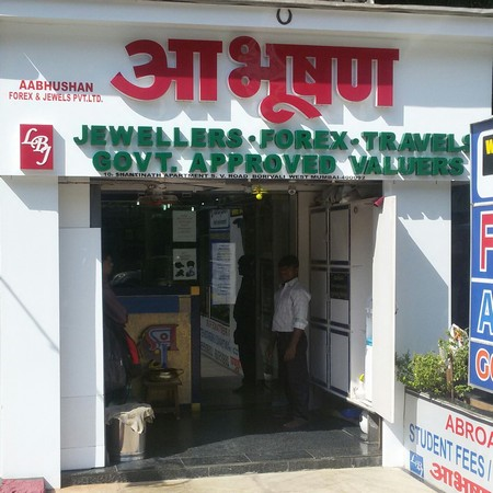 Forex dealers in fort mumbai