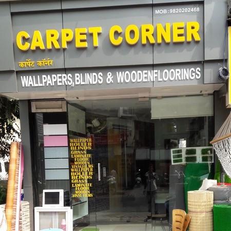 Carpet Corner In Bandra West Mumbai 400050 Sulekha Mumbai