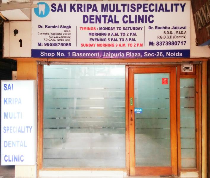 Sai Kripa Dental Clinic In Sector 26 Noida 201301