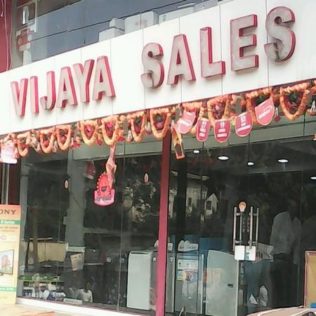 Vijay Sales In Kandivali East Mumbai 400101 Sulekha Mumbai