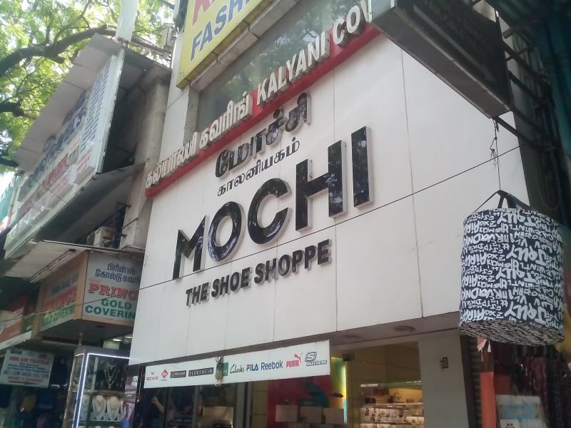5b05be2dbc1 Mochi in T. Nagar