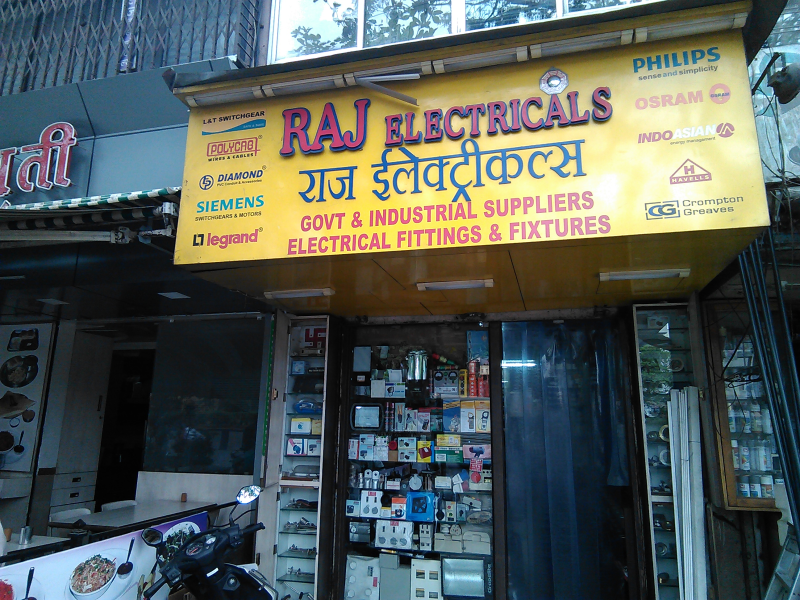 Raj Electricals in Hadapsar 73fc8611d0948