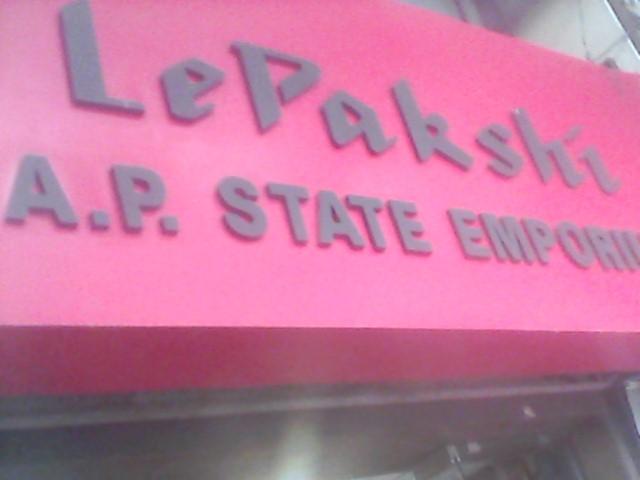 Lepakshi Handicrafts Emporium In Gariahat Kolkata 700068 Sulekha