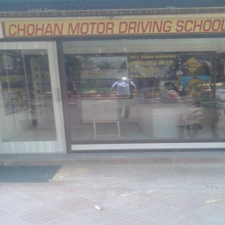 Chohan Motor Driving School Thane West, Mumbai