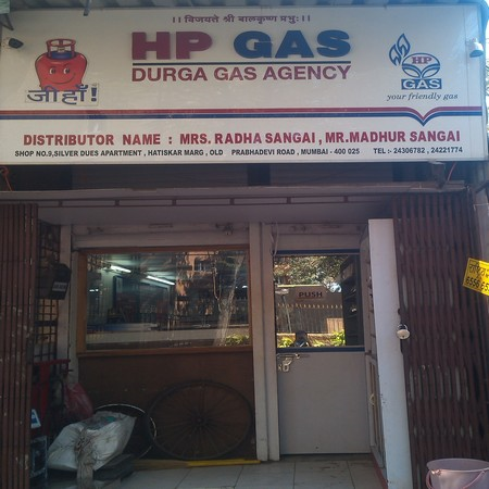 how to change address in gas agency