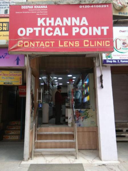ee09ddf5a0deb1 Khanna Optical Point in Vaishali, Ghaziabad-201010   Sulekha Ghaziabad