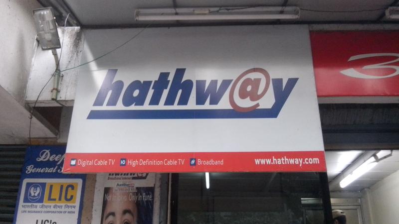 Hathway Broadband Internet Services in Kothrud, Pune-411038 ...