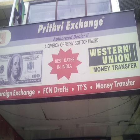 Forex exchange in adyar chennai
