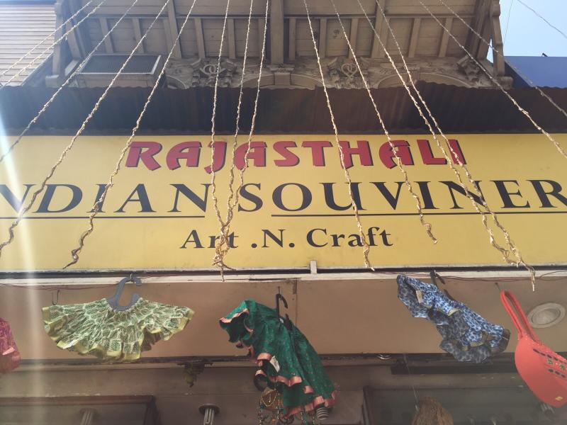 Rajasthali Art Crafts In Camp Pune 411001 Sulekha Pune