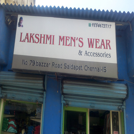 605206f5375 Lakshmi Mobile Shop in Mangadu