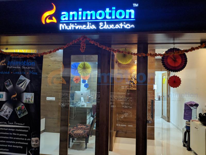 Animotion Multimedia Education