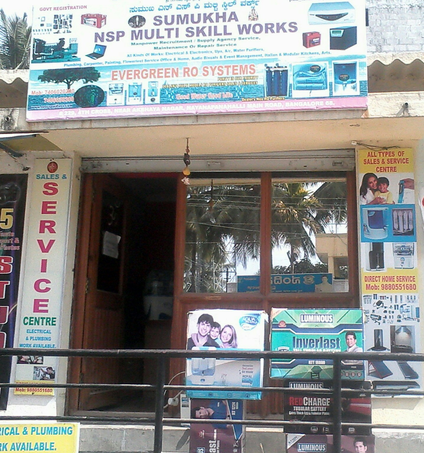 Sumukha Nsp Multi Skill Work Home Appliances Repairs