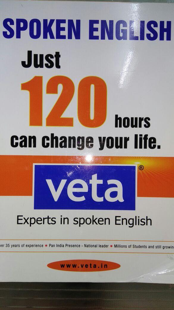 Veta Spoken English Through Telugu Pdf