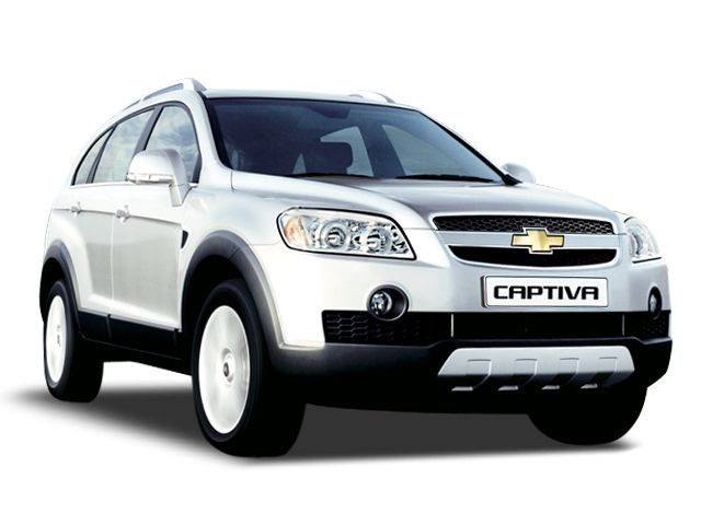 Chevrolet Captiva Xtreme Car Price Specification Features Cars On Sulekha