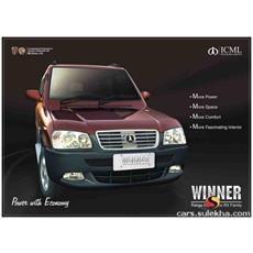 ICML Rhino Rx Winner DI Engine 9 Seater (SAC) Car