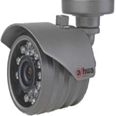 Dahua CCTV Camera Price 2019, Latest Models, Specifications