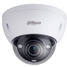 Dahua CCTV Camera Price 2019, Latest Models, Specifications
