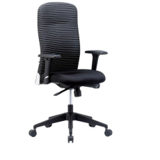 Bluebell Equss High Back Office Chair