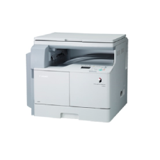 Canon imageRUNNER 2002 Multifunctional Photocopier