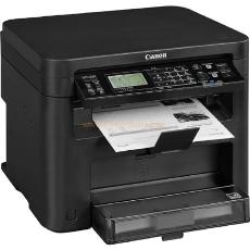 Canon Imageclass Mf221d Multifunction Laser Printer Price